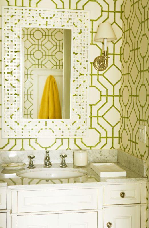 Galeria Zdjęć Zdjęcie Zielono Biała Tapeta W Aranżacji