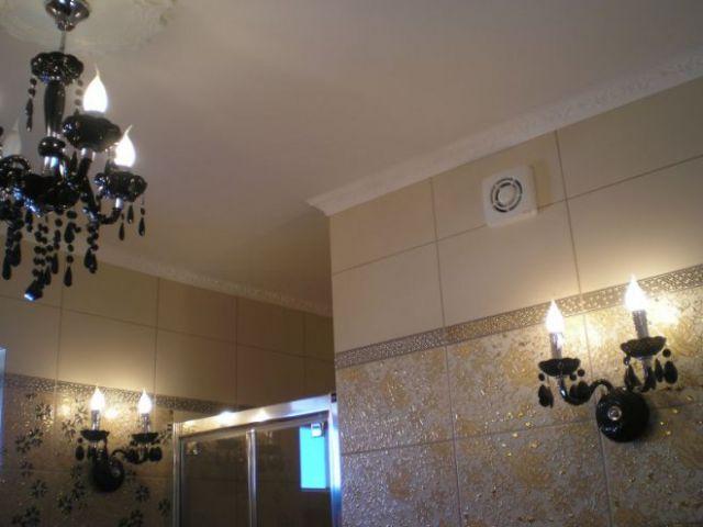 Galeria Zdjęć Zdjęcie łazienka Z Kafli Otylia Paradyż