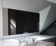 Luxum luksusowe łazienki