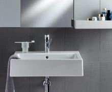 Koło Galeria Umywalka Modo łazienkowe Inspiracje Aranżacje