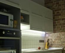 Fdssystem Galeria Oświetlenie Led W Kuchni łazienkowe
