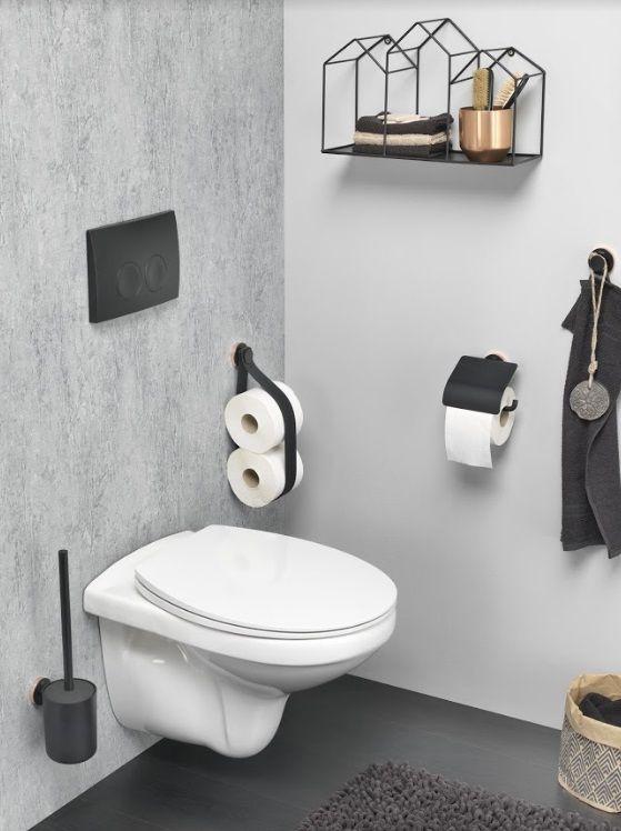 Akcesoria łazienkowe do nowoczesnej aranżacji