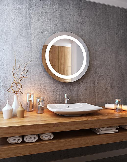 lustro łazienkowe z oświetleniem LED lustrodlaciebie.pl