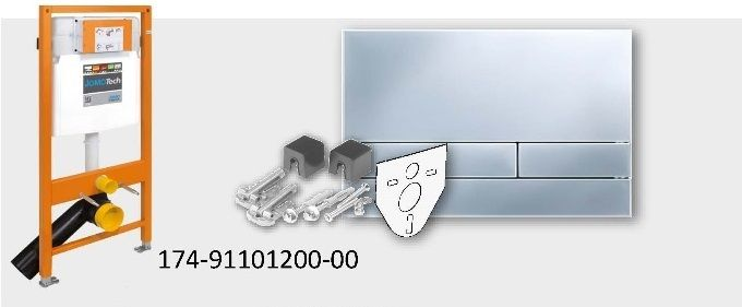 JOMOTech 174-91101200-00 - WERIT