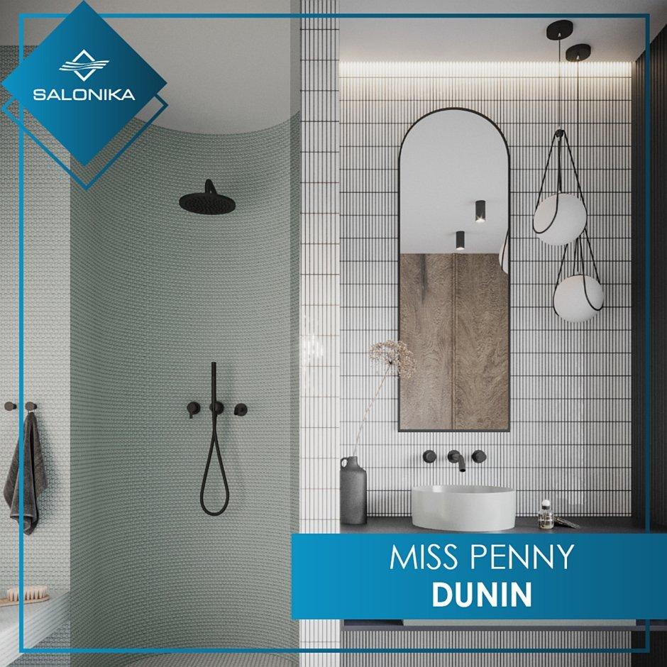 Miss Penny od Dunin