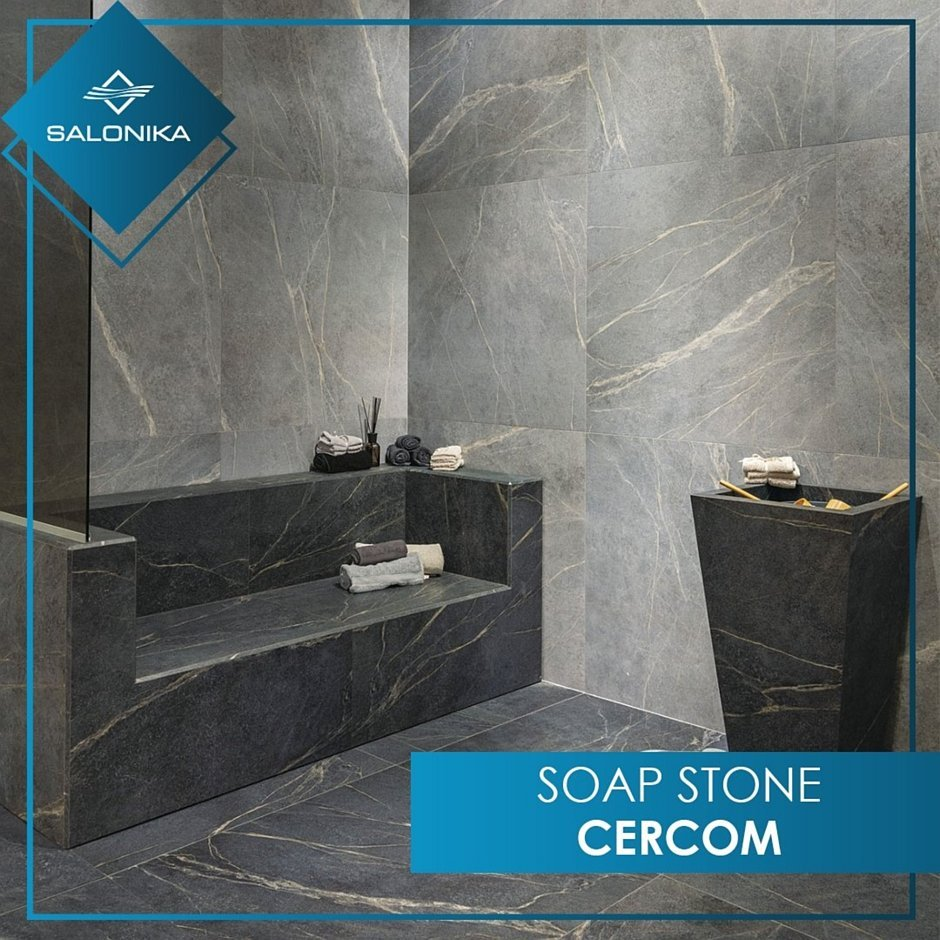 Płytki Soap Stone od Cercom
