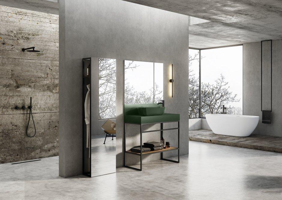 Salon kąpielowy na miarę potrzeb i możliwości